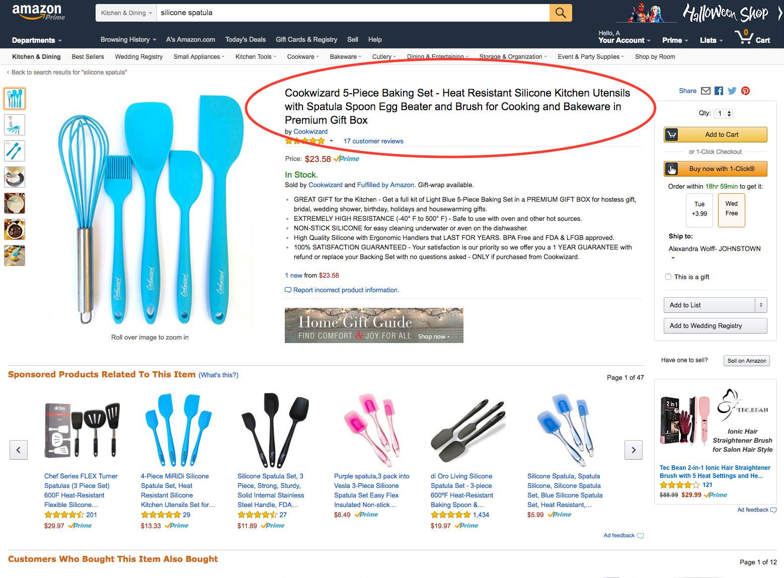 Amazon Product Optimization Tips